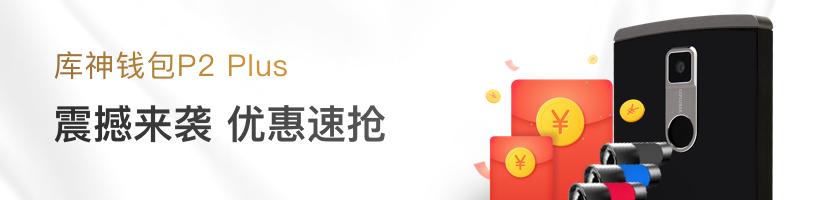 中国将领导国际物联网区块链标准化